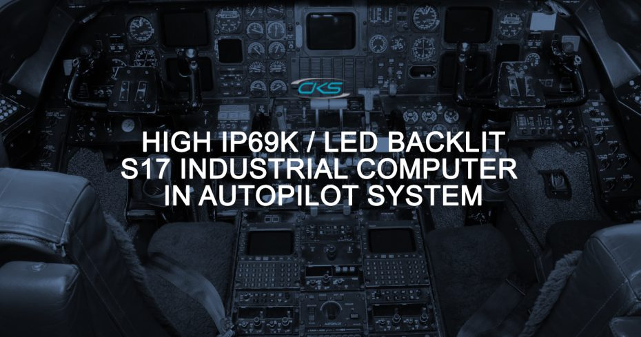High IP69K LED Backlit Display S17 Rugged Industrial Computer in Autopilot System