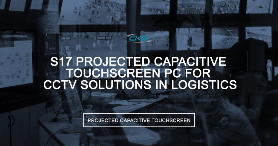 Why Use the S17 Industrial PC for CCTV System in Logistics